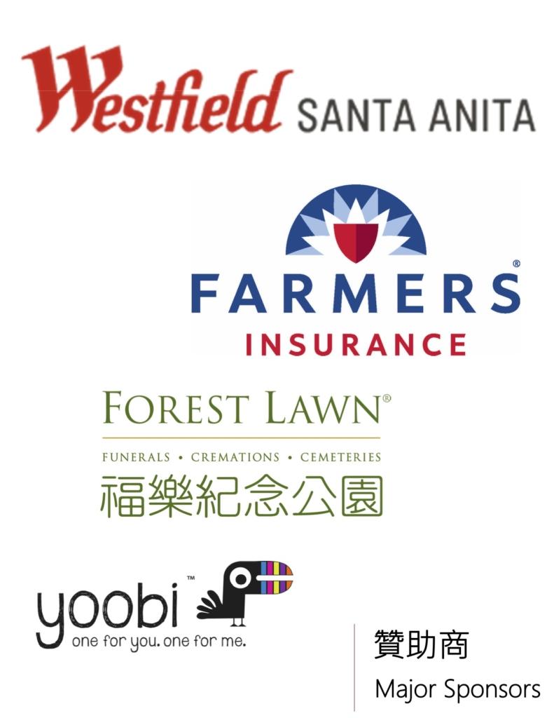 moon-festival-sponsors